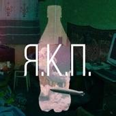 Y.K.P - Single