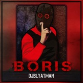 Boris - Single