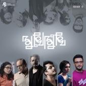 Mukho Mukhi (Original Motion Picture Soundtrack) - EP