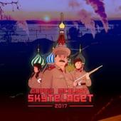 Skytelaget 2017 - Single