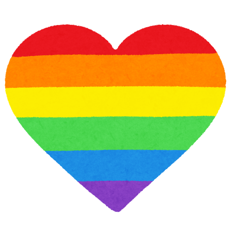 Lgbt Rainbow Heart Related Keywords & Suggestions - Lgbt ...
