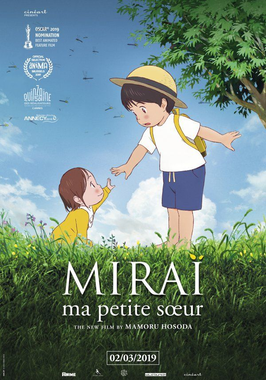 Miraï, ma petite soeur - Cinéart | ANIMATION en 2019 ...