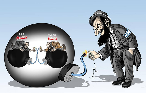 Cartoon on Fatah site shows Israel exploding Muslim world ...