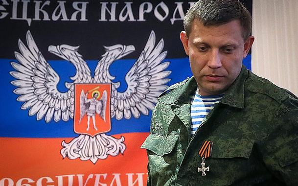 https://s1.qwant.com/thumbr/0x380/9/9/f540f6ecc25be12c589eb0f5116dbb94a2126edcf6f5bdcd5e235d574c03dc/Alexander-Zakharchenko-east-ukraine.jpg?u=http%3A%2F%2Fyalibnan.com%2Fwp-content%2Fuploads%2F2014%2F11%2FAlexander-Zakharchenko-east-ukraine.jpg&q=0&b=1&p=0&a=1